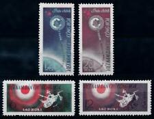 [65063] Vietnam 1963 Space Travel Weltraum Mars 1 NG as Issued MNH