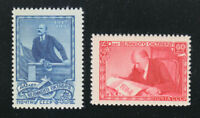 Russia 1957 MNH Sc 1996-1997 Mi 2015-2016 Lenin & Red October  Revolution **