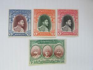 1948 Bahawalpur Pakistan SC #18-21 MH stamp set