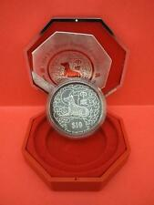 Singapore 2 oz Silver Proof Zodiac Coin Year Of Dog 2006 w Box & Cert (OC509)
