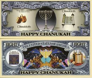 Happy Chanukah Eight Dollar Novelty Money