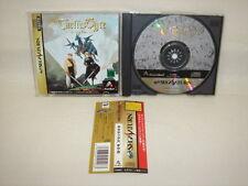 Sega Saturn TACTICS OGRE with SPINE CARD * Import Japan Video Game ss