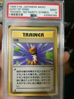 pokemon gust of wind no rarity symbol PSA9  japanese basic 1996