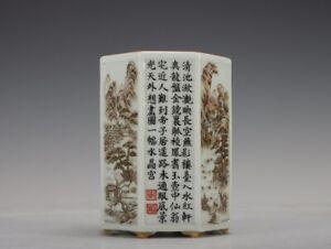 Collectible Antique Brush Pot Ink Color Porcelain Inscription Painted