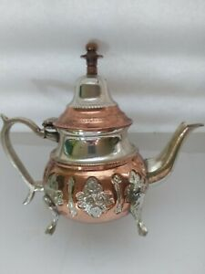 Vtg Antique Small Middle East Islamic Repousse Copper Tin Dallah Coffee Teapot