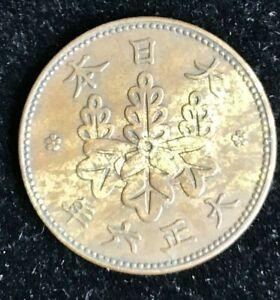 1916/24  Japan One 1 Sen -UNC