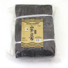 Dashi Kombu (25 lbs)