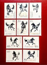 PR China T28 1978 Galloping Horses 奔马 Sc#1389-98  Complete Set Mint NH