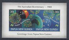 1988 PAPUA NEW GUINEA AUSTRALIA BICENTENARY MINISHEET FINE MINT MUH/MNH