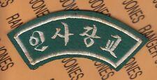"ROK Republic of Korea Police Rank tab arc patch 4.25"" A"