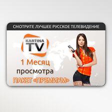 Kartina.TV «Premium» Abo 1 Monat Russische IPTV 14 Tage Archiv  (ohne Vertrag)
