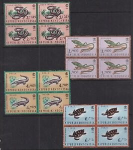 Indonesia Mint Stamps in Blocks of 4 Sc#B203-B206 MNH