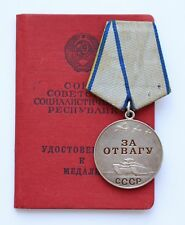 1967 Soviet Russian USSR SILVER Medal For Bravery Valor Courage no SN + Doc See