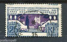 FRANCE 1924-25, timbre 213,  VARIETE PIQUAGE, ARTS DECORATIFS, oblitéré