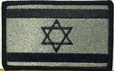 ISRAEL JEW Flag Iron-On Tactical Patch Black & Gray Version, Black Border #39