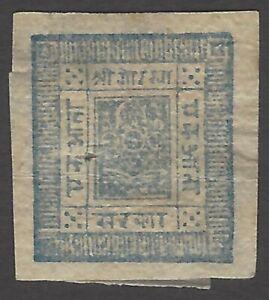 Nepal 1886-89 1a blue unused SG 10 £23