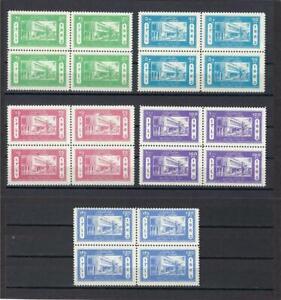 Afghanistan 1962 Sc# 594-98 set National Assembly building blocks 4 MNH