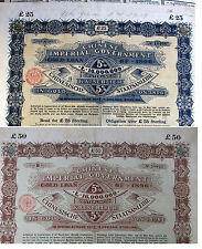 Lot 5+5 China 1896 Chinese Imperial Government hist. bond gold loan + coupons