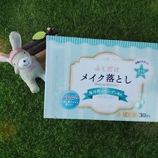 Asian Skincare [Kyowa] OCEAN Makeup 💄 Remover Tissues Box 30piece Made In Japan