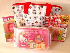 Japan Bento Lunch Box SANRIO HELLO KITTY OSK Bag Pick Cup 4SET Halloween Gift