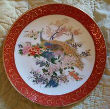 Vintage Fiji Quality China Satsuma Japan Peacocks And Flowers Plate