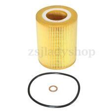 Engine Oil Filter Kit For BMW 3/5/7 Series E36 E39 E46 E53 E60 E83 E85 HU925/4X