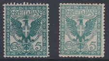 ITALY 1901 Arms 5c green shades sg64 MINT