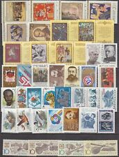 Russia,Soviet 1989 full year set with small sheets,MNH