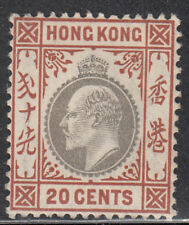Hong Kong Hinged  Scott  78  Defenitive  Value $ 62.50