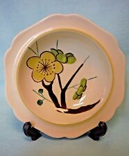 """Red Wing 6"""" Berry Dessert Bowl China Plum Blossom, Yellow Green Brown Teal *VGC*"""