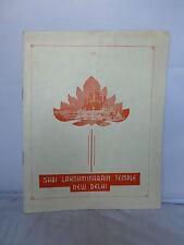 SHRI lakshminarain Tempel-Neu-Delhi-illustriert