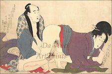 Japanese Art Print: JAPANESE SHUNGA ART PRINT Reproduction No. 1 by Utamaro