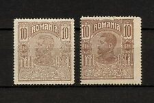 (YRAB 246) Romania MNH TYPE Old Revenue Fiscal WWI