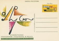 Poland prepaid postcard (Cp 281) stenography