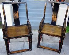 New listing pr Vintage Antique Chinese officials armchairs distressed elm black brown