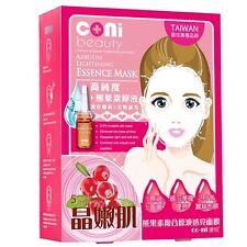 [CONI BEAUTY] Arbutin Lightening Essence Facial Mask + Serum 10ml 5pcs/1box NEW