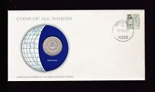 Yugoslavia 1972 5 Dinar Coin Stamp Cover FDC Coins All Nations Set C-19