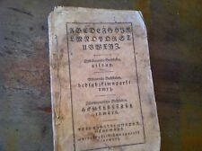 x-11 antique book  SPELLING  GERMAN ?