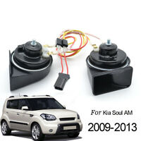12V 125db 410/510Hz For Kia Soul AM 2009-2013 Waterproof Dual Pitch Snail Horn