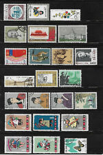 China, P.R., o/used Sammlung / Collection 1959 - 1965, 6 Scans !