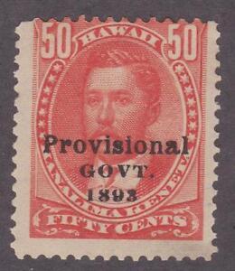 Hawaii1893 Sc#72 King Lunalilo (Provisional Govt. overprint in black) - MLH -VG