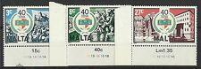 MALTA QE11 1983 WORKERS UNION SET MINT