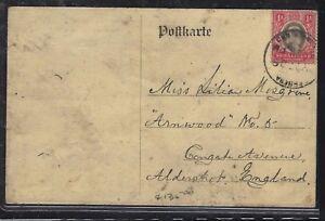 SOMALILAND COVER (P0312B)  PSC KE 1D BERBERA TO ENGLAND