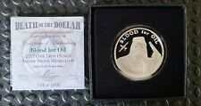 1 OZ .999 PURE SILVER SHIELD PROOF BLOOD FOR OIL GROUP MEMBERS ONLY ROUND COIN