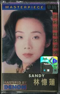 SANDY LAM 林憶蓮 華纳 超極品精選系列 1998 MASTERED BY DENON MALAYSIA CASSETTE VERY RARE NEW