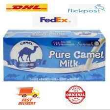 100% ORIGINAL PURE CAMEL MILK NO SUGAR HALAL 5 BOX  FAST SHIPPING 25G X 100