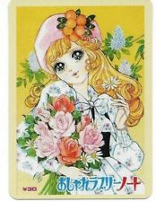 G-44 swap playing card MINT cond RETRO STYLE PRETTY BIG EYED GIRL WITH FLOWERS