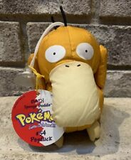 "1998 Nintendo Pokemon Bath Sponge Buddie Psyduck Suction Cup Toy Duck 5"" New"