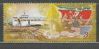 Thailand - Mail Yvert 2368 MNH Day of The Buddhist