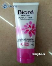 1 x 50 ML. Biore Pure Oil Clear Facial Foam Micro Scrub  Face Wash Brighter Oil